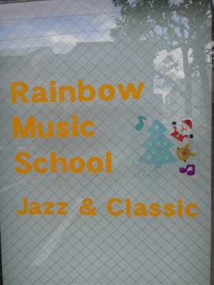 音楽教室もクリスマス