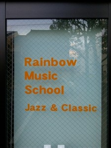 音楽教室ドア