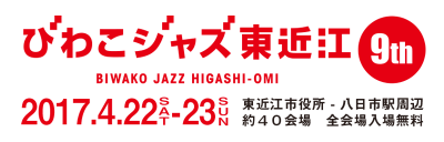 http://biwako-jazzfes.com/